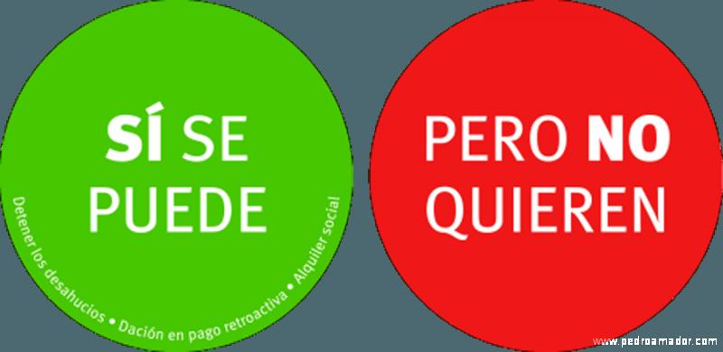 logo sisepuede propuestas