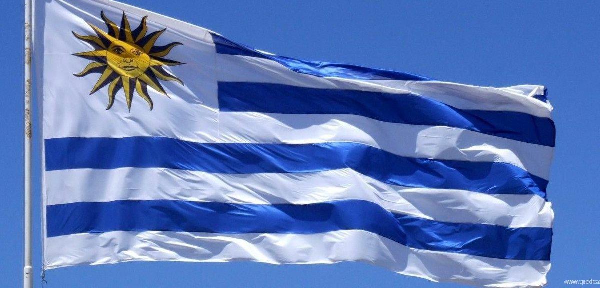Uruguay mejor país del año (según The Economist)⭐