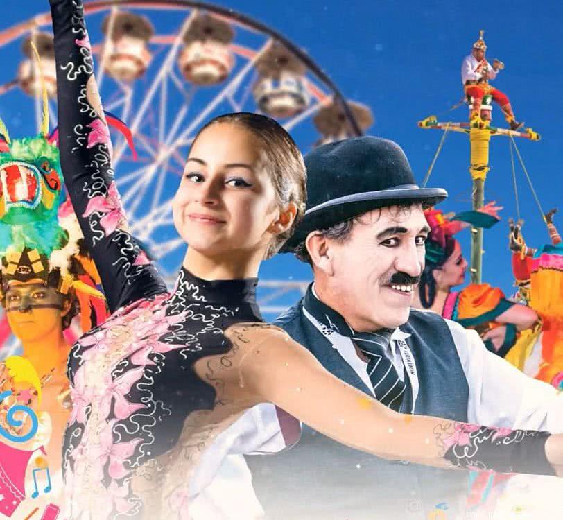 En la Feria de León (Feria de las Sonrisas en Guanajuato)
